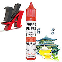 Several Puffs - China Town