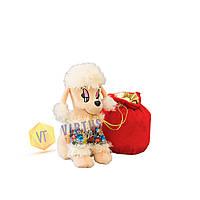 Новогодняя мягкая игрушка с конфетами 2018 Пудель малый 500 г