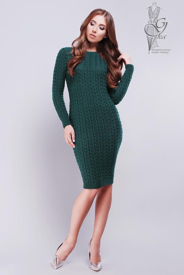 Цвет Изумруд Женского облегающего платье приталенного Катя