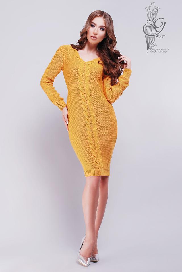 Цвет Горчица Женского облегающего платья приталенного Люся