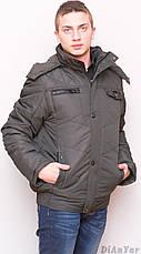 Куртка мужская зимняя BLACK CYCLONE, фото 3