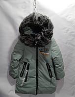 Куртка зимняядетская удлиненная с мехом для девочки 7-11 лет,ментоловый цвет