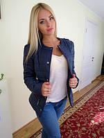 Женская стеганная куртка, фото 1