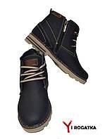 Подростковые зимние кожаные ботинки, Multi-shoes, синие, прошитые