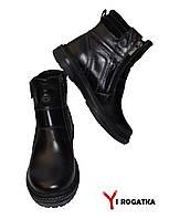 Подростковые зимние кожаные ботинки, KARAT, черные, две змейки