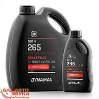 DYNAMAX DYNAMAX 265 DOT 4  4л
