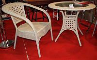 Круглый стол алюминиевый ALT - 8030, пластиковый ротанг и стекло с отверстием для зонта, молочный d-830xH690