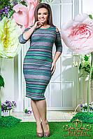 Стильное облегающее женское платье с разрезами на плечах батал