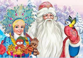 Діди Морози та Снігуроньки під ялинку