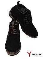 Мужские зимние замшевые ботинки, MULTI-SHOES, черные