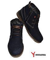 Мужские зимние нубуковые ботинки, MULTI-SHOES, синие, классика