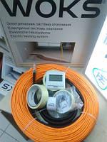 Тепла підлога Woks 53м тонкий нагрівальний кабель