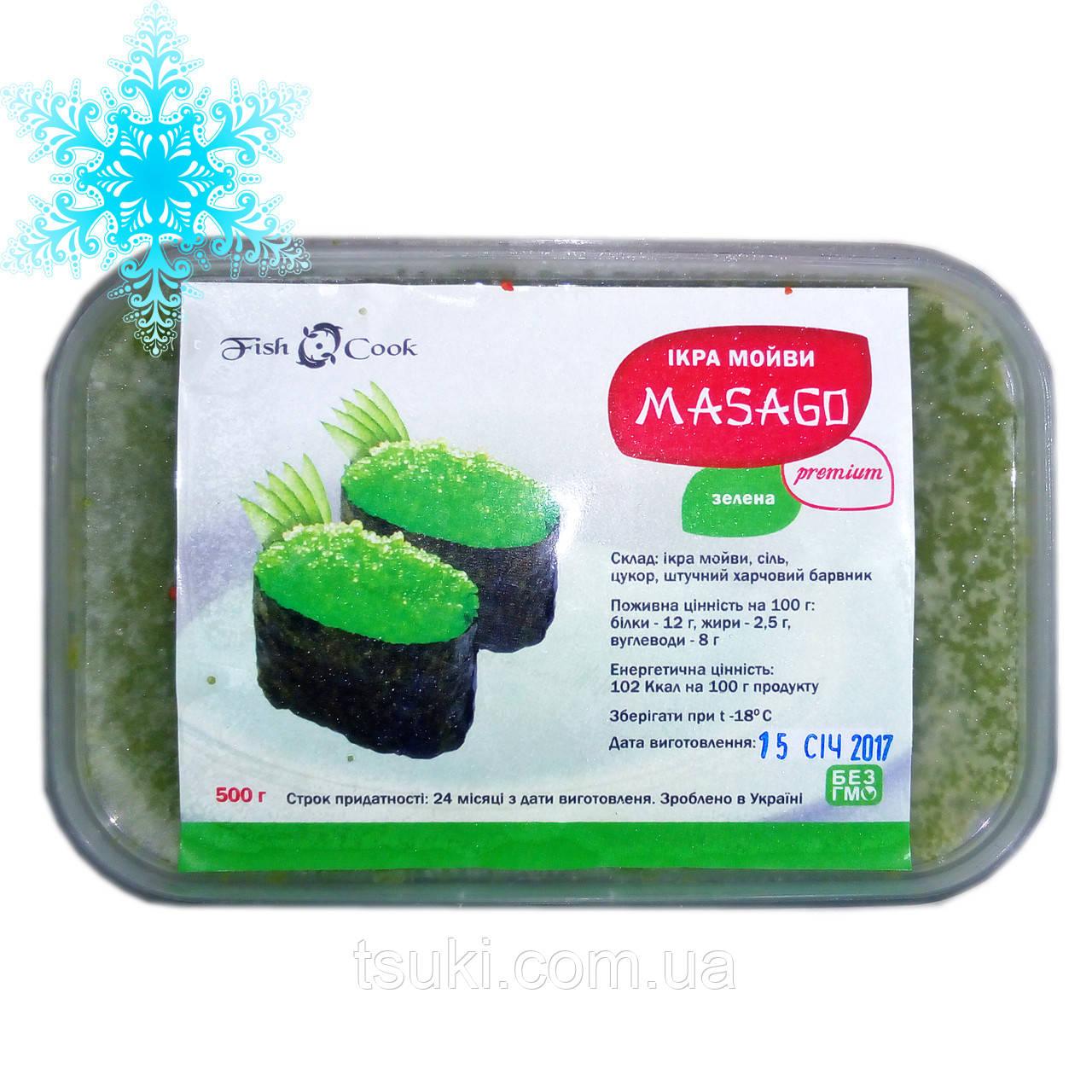 Икра мойвы Масаго Зеленая 0,5кг замороженная