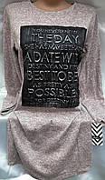 Платье 3D женское полубатальное
