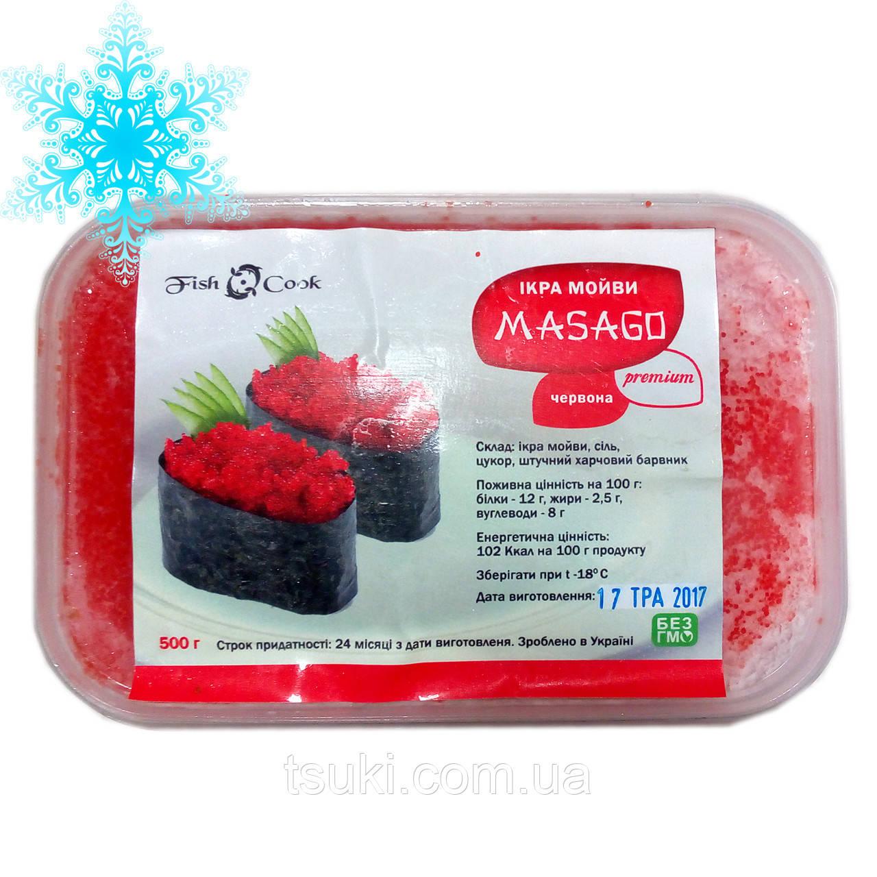 Икра мойвы Масаго красная 0,5кг замороженная