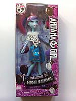 Кукла Monster High Эбби Боминейбл
