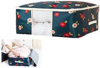Органайзер для постельного белья, одеял и одежды
