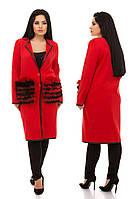 Красное  батальное кашемировое пальто со съемным натуральным красным  мехом  на карманах. Арт-9836/47