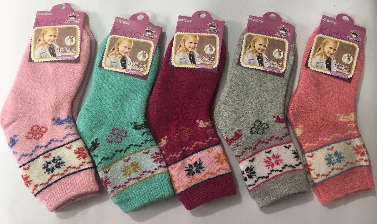 Шерстяные махровые носки Корона 21-26 26-31 31-36 Ангора