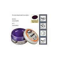 Крем Для Обуви TRG Из Гладкой Кожи Shoe Cream 50ml 102 Dark Lilac