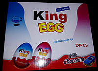 Шоколадное яйцо King egg с игрушкой 24 шт.