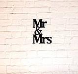 Mr & Mrs топпер для торта, фото 2