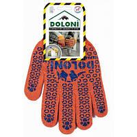 Перчатки DOLONI № 526 оранжевые с точкой