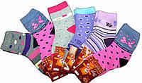 Детские теплые носки на махре BFL №НС08 рр 26-28