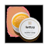 Мыло для чистки кожи Lettro Leather Soap 100ml