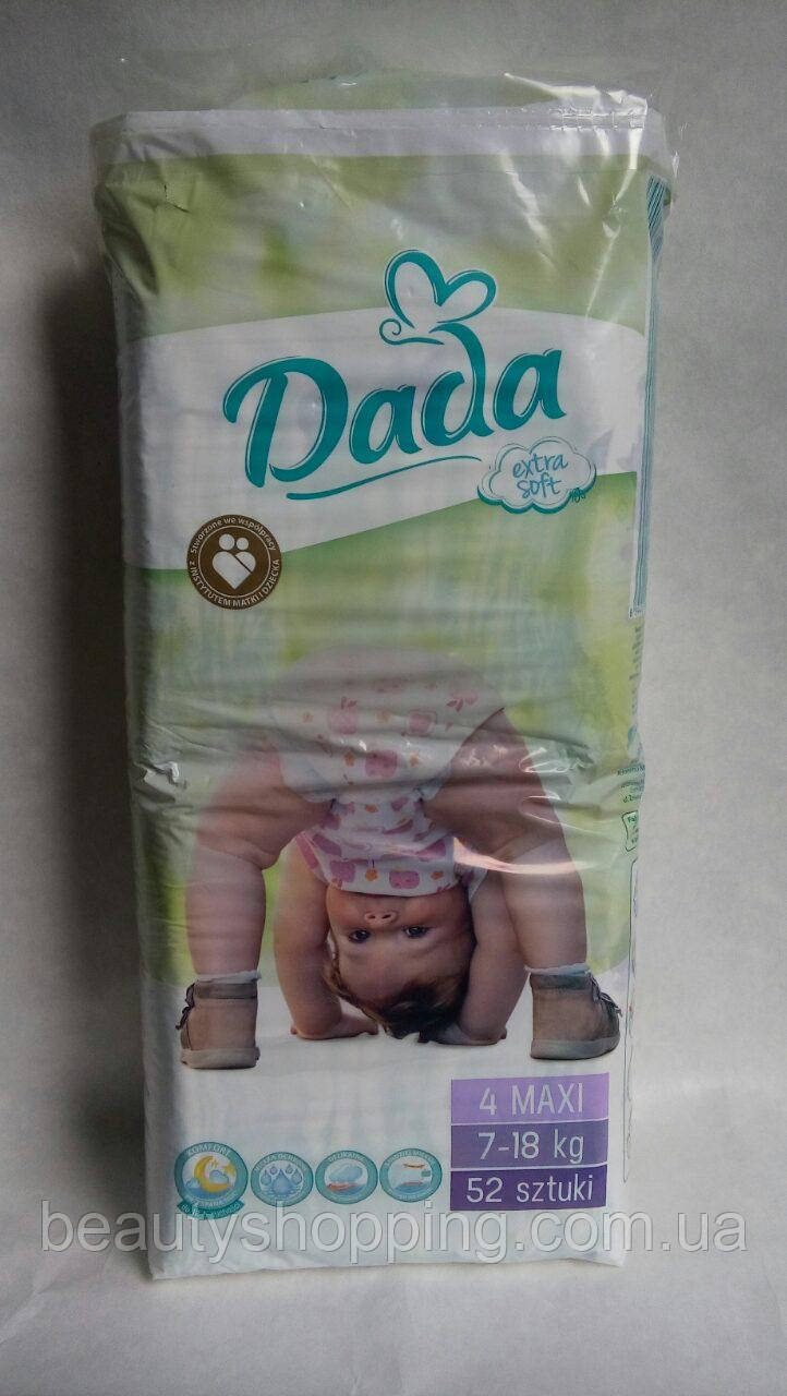 Подгузники Dada 4 maxi 7-18 кг 52 шт - Бытовая химия, средства личной f65b056cc51