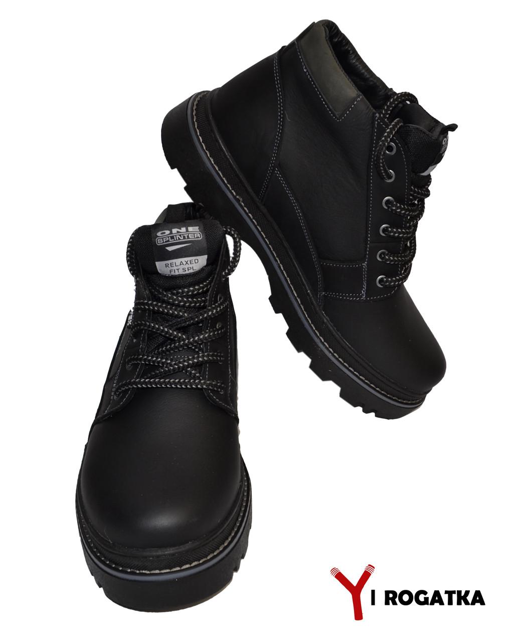 4d33b3ff Мужские Зимние Кожаные Ботинки, SPLINTER, Черные, Прошитые 42 — в ...