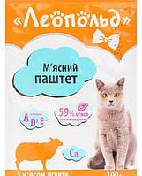 Консерва для котов Леопольд паштет с ягненком 100г