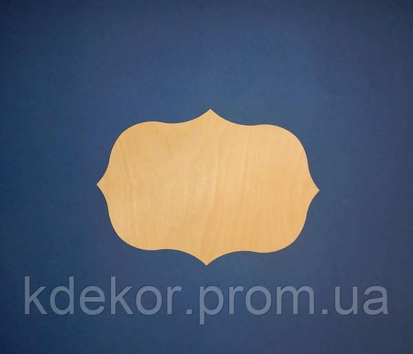 Панно фігурне №2 (фанера 4мм.) заготівля для декупажу та декору