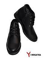 Мужские зимние ботинки, Karat черные, классика