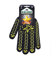 Перчатки DOLONI № 562 черные со звездой