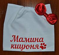 "Шапка ""Мамина кицюня"" (1-4 года)"