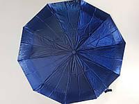 Женский зонтик автомат Bellisimo хамелеон (BX558-6) однотонный