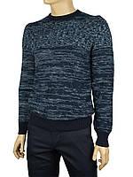 Стильный мужской свитер NCS 3072 темно-синего цвета