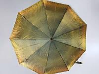 Женский зонтик атлас полуавтомат Mario (MR19-2) с абстрактным принтом