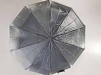 Женский зонтик автомат Bellisimo хамелеон (BX558-12) однотонный