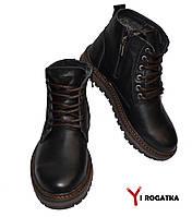 Подростковые зимние кожаные ботинки, Multi-shoes, черные, прошитые