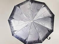 Женский сатиновый зонтик автомат Sunn Rain Города (1732-9) на 9 спиц