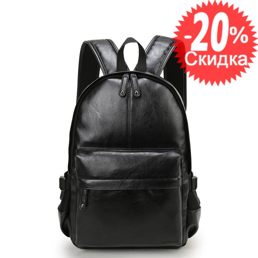 ef21498723f7 Рюкзак мужской / женский городской кожаный Vormor (черный) -  Интернет-магазин «VINGO