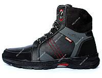 Зимние мужские ботинки черные с серыми вставками (СБ-11чср)