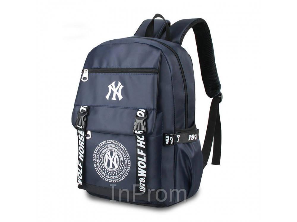Рюкзак New York Blue