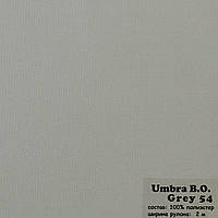 Рулонні штори Тканина Umbra Блек-аут Грей