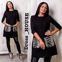 Женский модный жилет с карманами из искусственного меха (2 цвета)
