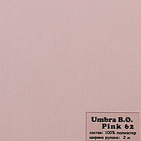 Рулонные шторы Ткань Umbra Блэк-аут Розовый