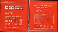Аккумулятор для Doogee X5, X5 PRO, X5S 3100mAh 3,7Vi