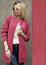 Кардиган женский вязанный, размеры 44-48, фото 3